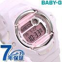 Baby-G レディース 腕時計 BG-169 ワールドタイム デジタル BG-169M-4DR カシオ ベビーG ライトパープル【あす楽対応】