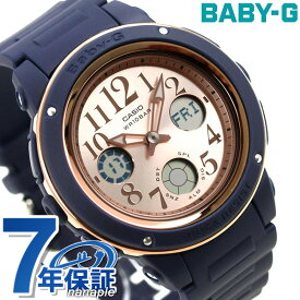 ベビーG ワールドタイム BGA-150 アナデジ レディース 腕時計 BGA-150PG-2B1DR Baby-G ピンクゴールド×ネイビー【あす楽対応】