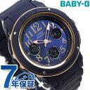 ベビーG ワールドタイム BGA-150 アナデジ レディース 腕時計 BGA-150PG-2B2DR Baby-G ネイビー【あす楽対応】