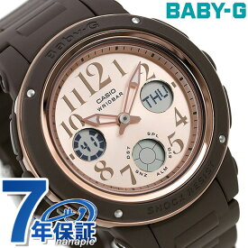 Baby-G レディース BGA-150 腕時計 アナデジ BGA-150PG-5B1DR ピンクゴールド カシオ ベビーG【あす楽対応】