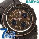 Baby-G レディース BGA-150 腕時計 アナデジ BGA-150PG-5B2DR ブラウン カシオ ベビーG【あす楽対応】