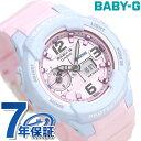 Baby-G レディース 腕時計 BGA-230 海外モデル デュアルタイム BGA-230PC-2BDR カシオ ベビーG ライトピンク【あす楽対応】