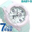 Baby-G レディース 腕時計 BGA-230 海外モデル デュアルタイム BGA-230PC-6BDR カシオ ベビーG ミントグリーン【あす楽対応】