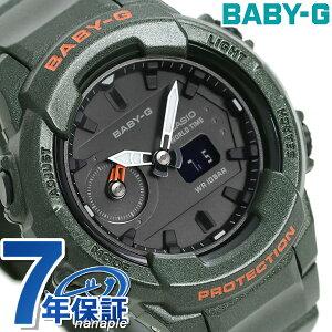 15日限定さらに+18倍で店内ポイント最大51倍! Baby-G デュアルタイム ワールドタイム レディース 腕時計 BGA-230S-3ADR カシオ ベビーG ブラック×カーキ【あす楽対応】