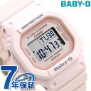 Baby-G レディース BGD-560 腕時計 デジタル BGD-560-4DR ピンク カシオ ベビーG【あす楽対応】