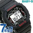 Baby-G レディース 腕時計 BGD-560 デジタル BGD-560SK-1DR カシオ ベビーG ブラック【あす楽対応】