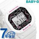 Baby-G 20気圧防水 ワールドタイム デジタル レディース 腕時計 BGD-560SK-7DR CASIO カシオ ベビーG ホワイト 白 時計【あす楽対応】