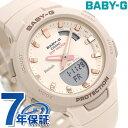 Baby-G レディース 腕時計 BSA-B100 ランニング ジョギング 歩数計 Bluetooth BSA-B100-4A1DR カシオ ベビーG ベージ…