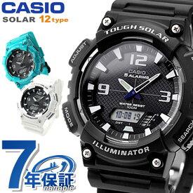 チープカシオ 海外モデル メンズ レディース 腕時計 AQ-S810 カシオ チプカシ【あす楽対応】