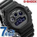 G-SHOCK ブラック 5900シリーズ ワールドタイム メンズ 腕時計 DW-5900 DW-5900BB-1DR デジタル Gショック オールブラック 時計【あす楽対応】