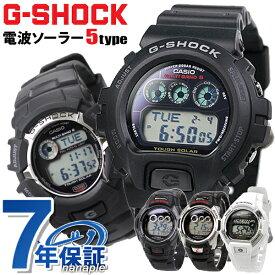 G-SHOCK 電波 ソーラー 電波時計 CASIO デジタル 腕時計 メンズ カシオ Gショック ジーショック【あす楽対応】