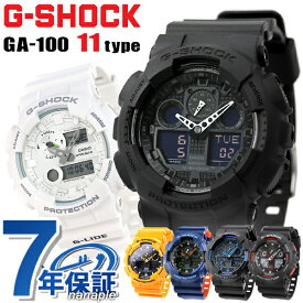 【25日は全品5倍でポイント最大27倍】 G-SHOCK クロノグラフ アナデジ メンズ 腕時計 GA-100 ビッグケース CASIO カシオ Gショック 時計【あす楽対応】