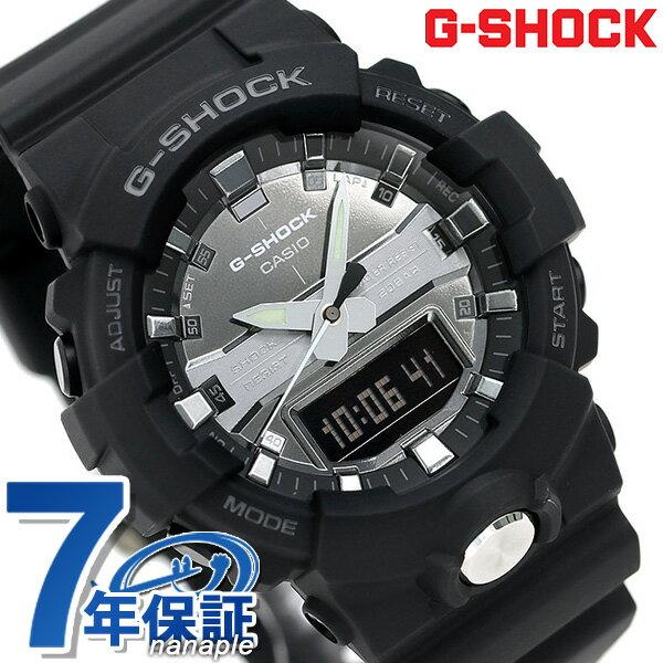 G-SHOCK スペシャルカラー デュアルタイム GA-810 アナデジ GA-810MMA-1ADR ブラック Gショック 腕時計【あす楽対応】