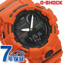 G-SHOCK ジースクワッド Bluetooth 歩数計 メンズ GBA-800-4ADR Gショック 腕時計 ブラック×オレンジ 時計【あす楽対応】