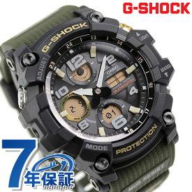【25日は全品5倍でポイント最大24倍】 G-SHOCK ブラック マスターオブG マッドマスター ソーラー アナデジ 海外モデル GSG-100-1A3DR Gショック メンズ 腕時計 時計【あす楽対応】