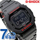 G-SHOCK Gショック 電波ソーラー Bluetooth モバイルリンク GW-B5600 メンズ 腕時計 GW-B5600HR-1DR CASIO オールブラック【あす楽対応】