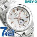 Baby-G G-MS MSG-S200 ソーラー レディース 腕時計 MSG-S200D-7ADR カシオ ベビーG シルバー【あす楽対応】