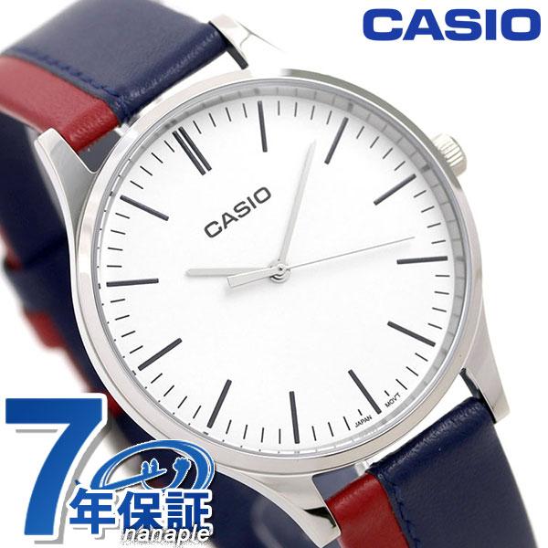 チープカシオ カシオ 革ベルト バイカラー メンズ 腕時計 MTP-E133L-2EDF CASIO ブルー/レッド 時計