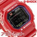 【アウトレット】G-SHOCK 赤 電波 ソーラー メンズ 腕時計 Gライド タイドグラフ GWX-5600C-4DR CASIO カシオ Gショック【あす楽対応】