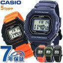 カシオ チープカシオ デジタル 海外モデル メンズ レディース 腕時計 W-218H CASIO チプカシ 選べるモデル 時計