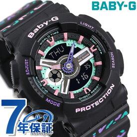 Baby-G ジオメトリックパターン BA-110 レディース 腕時計 BA-110TH-1ADR カシオ ベビーG オールブラック×マルチカラー 時計【あす楽対応】