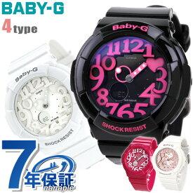 Baby-G レディース 腕時計 アナデジ ネオンダイアル Neon Dial Series CASIO カシオ ベビーG 時計 選べるモデル 【あす楽対応】
