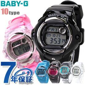 Baby-G レディース 腕時計 デジタル スケルトン BG-169 CASIO カシオ ベビーG 時計 選べるモデル【あす楽対応】