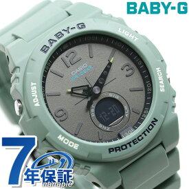 【20日は全品5倍でさらに+4倍でポイント最大22倍】 Baby-G レディース 腕時計 アナログ&デジタル アウトドアスタイル BGA-260-3ADR カシオ ベビーG グレー×グリーン 時計【あす楽対応】