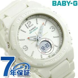【15日は当店なら全品5倍でポイント最大21倍】 Baby-G レディース 腕時計 アナログ&デジタル アウトドアスタイル BGA-260-7ADR カシオ ベビーG アイボリー 時計【あす楽対応】