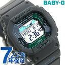 Baby-G ベビーG Gライド デジタル BLX-560 レディース 腕時計 BLX-560VH-1DR カシオ グレー【あす楽対応】