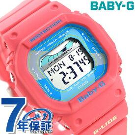 【25日は500円割引クーポンにポイント最大27倍】 Baby-G ベビーG Gライド デジタル BLX-560 レディース 腕時計 BLX-560VH-4DR カシオ ピンク【あす楽対応】
