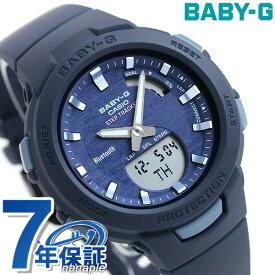 Baby-G レディース 腕時計 Bluetooth アナログ&デジタル BSA-B100AC-2ADR カシオ ベビーG ジースクワッド ネイビー 時計【あす楽対応】