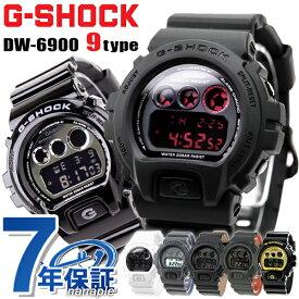 G-SHOCK Gショック DW-6900 デジタル メンズ 腕時計 ブラック ホワイト グレー カーキブラック×ゴールド 選べるモデル【あす楽対応】