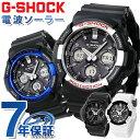 G-SHOCK 電波 ソーラー 電波時計 GAW-100 メンズ ブラック ブルー ホワイト アナデジ アナログ 腕時計 カシオ Gショッ…