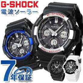 G-SHOCK 電波 ソーラー 電波時計 GAW-100 メンズ ブラック ブルー ホワイト アナデジ アナログ 腕時計 カシオ Gショック 選べるモデル【あす楽対応】