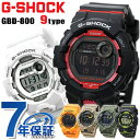 G-SHOCK デジタル GBD-800 メンズ レディース ブラック ホワイト ブルー レッド Bluetooth モバイルリンク 腕時計 カシオ Gショック G-SQUAD 選べるモデル【あす楽対応】