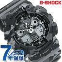 G-SHOCK CASIO GA-100CM-8ADR カモフラージュシリーズ メンズ 腕時計 カシオ Gショック グレー 時計【あす楽対応】