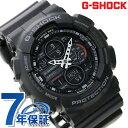 G-SHOCK メンズ 腕時計 オールブラック 黒 アナログ デジタル GA-140-1A1DR カシオ Gショック ブラック 時計【あす楽対応】