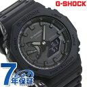 G-SHOCK GA-2100 メンズ 腕時計 GA-2100-1A1DR カシオ Gショック オールブラック 黒 時計【あす楽対応】