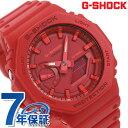 【15日当店なら!さらに+22倍で店内ポイント最大59倍】 G-SHOCK GA-2100 メンズ 腕時計 GA-2100-4ADR カシオ Gショック レッド 赤 時計