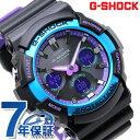 G-SHOCK Gショック アナデジ ソーラー メンズ 腕時計 GAS-100BL-1ADR パープル×ブラック カシオ【あす楽対応】