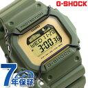 【今なら店内ポイント最大49倍】 G-SHOCK Gショック Herschel G-Lide 腕時計 メンズ 限定モデル 海外モデル GLX-5600HSC-3DR CASIO ハーシェルサプライ【あす楽対応】