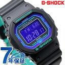 G-SHOCK Gショック スペシャルカラー 電波 ソーラー GW-B5600 メンズ 腕時計 GW-B5600BL-1ER デジタル パープル×ブラック カシオ【あす楽対応】