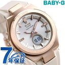 Baby-G ジーミズ G-MS 海外モデル ソーラー レディース 腕時計 MSG-S200G-4ADR カシオ ベビーG シルバー×ベージュ 時…