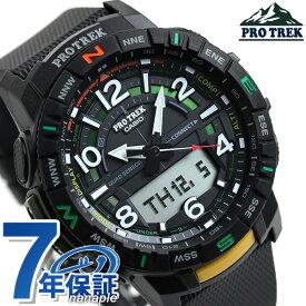 カシオ プロトレック メンズ 腕時計 PRT-B50 Bluetooth アナログ&デジタル PRT-B50-1DR CASIO PRO TREK ブラック 時計【あす楽対応】