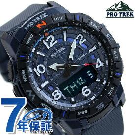 カシオ プロトレック メンズ 腕時計 PRT-B50 Bluetooth アナログ&デジタル PRT-B50-2DR CASIO PRO TREK ネイビー×ネイビー 時計【あす楽対応】