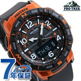カシオ プロトレック メンズ 腕時計 PRT-B50 Bluetooth アナログ&デジタル PRT-B50-4DR CASIO PRO TREK ブラック×オレンジ 時計【あす楽対応】