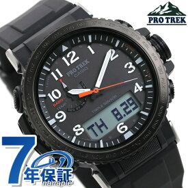 カシオ プロトレック 電波 ソーラー アナデジ PRW-50 気圧 高度計 PRW-50Y-1AER PRO TREK 腕時計 電波ソーラー ブラック 黒【あす楽対応】