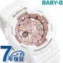 【1日は全品5倍でポイント最大23倍】 Baby-G 白 レディース ベビーG カシオ 腕時計 ピンク × ホワイト CASIO BA-110-7A1DR 時計【あす楽対応】