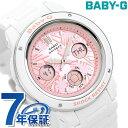 【500円割引クーポンが使える】 Baby-G クオーツ レディース 腕時計 BGA-150F-7ADR カシオ ベビーG ピンク×ホワイト【あす楽対応】